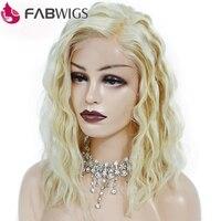 Fabwigs 180% Плотность разовые Пермь вьющиеся боб парик #613 блондинка Синтетические волосы на кружеве человеческих волос парики предварительно с