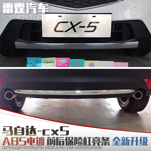 KOUVI ABS Chrome front bumper trim cover accessories 2pcs For 2013 2014 2015 Mazda CX-5 CX 5 CX5 car accessories купить