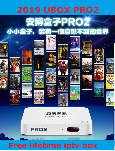 US $148 0 |{Original}Unblock UBOX PRO2 Android 7 0 Smart TV Box HD 4K Japan  Korean Malaysia Singapore HK TW 1000+ Live TV Channel-in Set-top Boxes