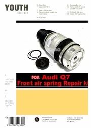 Zawieszenie pneumatyczne sprężyna powietrzna amortyzator opony linki 7L5616404B 7L5616404E 7L8616404B przednia prawa dla Audi 7