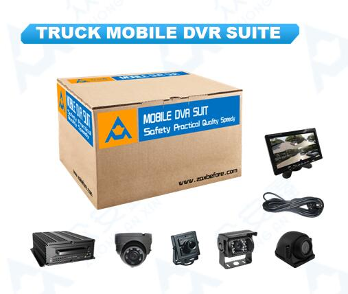 Truck MDVR Suite - 6 Cameras  D1 Video 3G GPS Vehicle Management System truck mdvr gps positioning vehicle monitoring host ahd4 road coaxial video recorder vehicle monitoring equipment