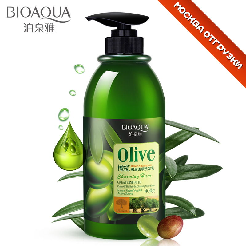 BIOAQUA Olive Shampoo Anti-dandruff/Anti-Dry Olive Oil Shampoo Restores Damaged Hair Deeply Nourishes Care All Hair Types Color