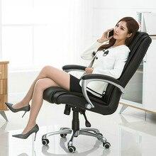 Billion Ruite Computer Office Chair Swivel Lifting Household Ergonomic Chair