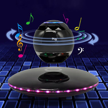 Smart Bluetooth speakers originality super bass magnetic levitation seven colorful luminescence 360 rotation touch control audio
