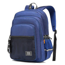 Школьные ранцы chidren рюкзак для начальной школы девочек ортопедический