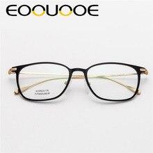 3fe54b694ac EOOUOOE 2018 Korea Design Men Optical Glasses Titanium Men s Prescription  Gafas Eyewear Myopia TR90 Oculos Male