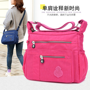 2019 Baby Care Diaper Bag Leisure Travel Single Shoulder Bag Ladies Slant Organizer Nylon Maternity Changing Bag To The Hospital