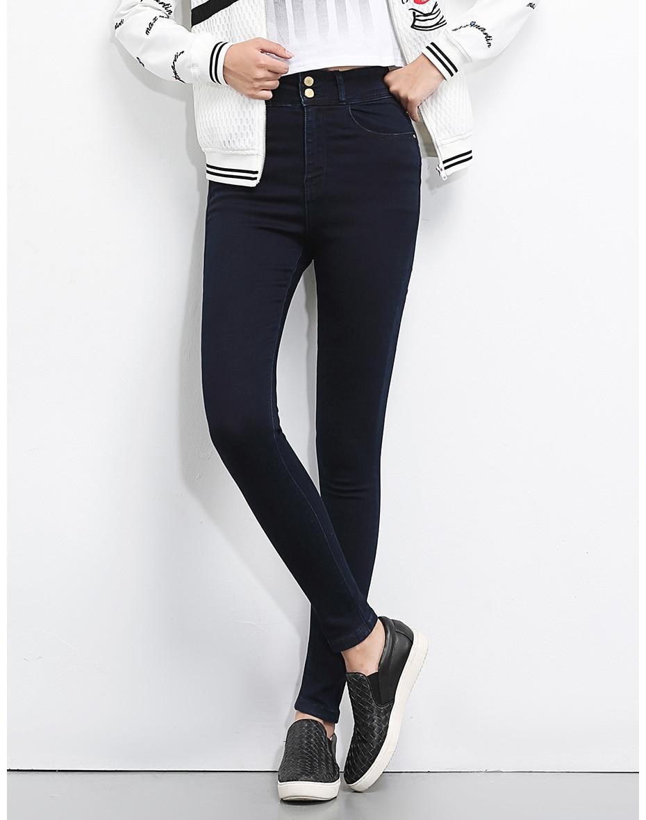 LEIJIJEANS 2020 Plus Size button fly women jeans High Waist black pants women high elastic Skinny pants Stretchy Women trousers 25