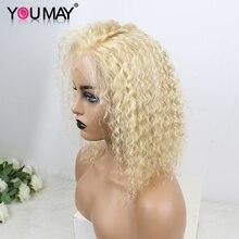 613 блонд кудрявые короткие Боб кружева передние человеческие волосы парики предварительно сорванные 150% прозрачные 13X6 цветные кружевные парики для женщин вы можете Remy