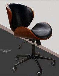 كرسي مكتب. كرسي مريح للرفع كرسي موظفي أوروبي من الخشب المنحني