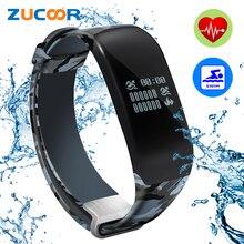Смарт-наручные часы браслет H5 сердечного ритма Мониторы Фитнес трекер Плавание inteligente Pulsera Pulso для IOS Android PK D21 DF30