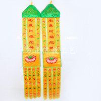 The temple of Buddhist banners / Lotus embroidery color pennant /streamers hanging streamers / flower banner Buddhist 1 3 meters
