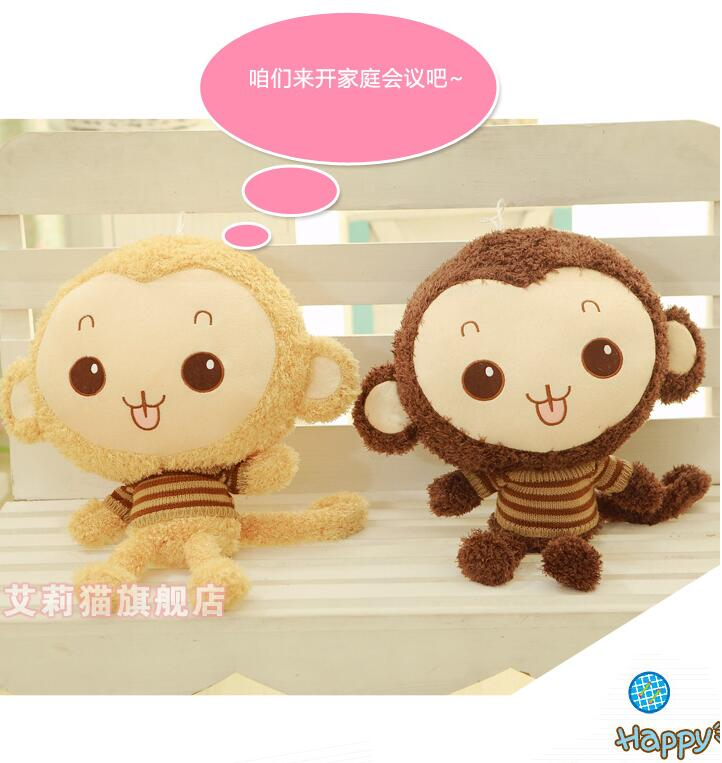 Candice guo stuffed doll plush toy cartoon animal big eye sweater tongue out monkey lover birthday gift Christmas present 1pc