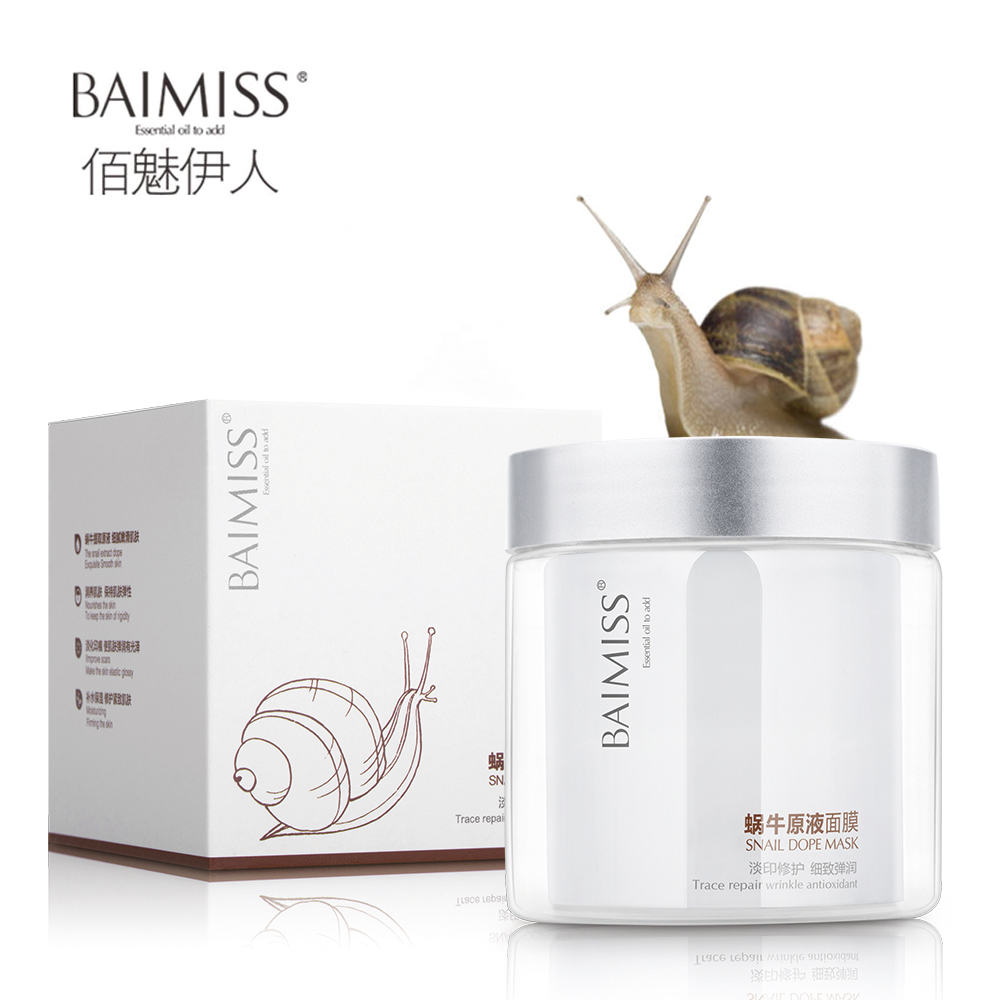 BAIMISS Snail Serum Face Mask Repair Skin Acne Treatment Mask Black Head Remover Skin Care Whitening Facial Mask Face Care 120g spc snail secretion face mask value pack 50 sheets