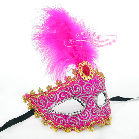 Halloween masquerade masks cloth colored drawing feather mask