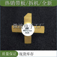 Mrf321 smd rf 튜브 고주파 튜브 전력 증폭 모듈|메인 프로세서|   -