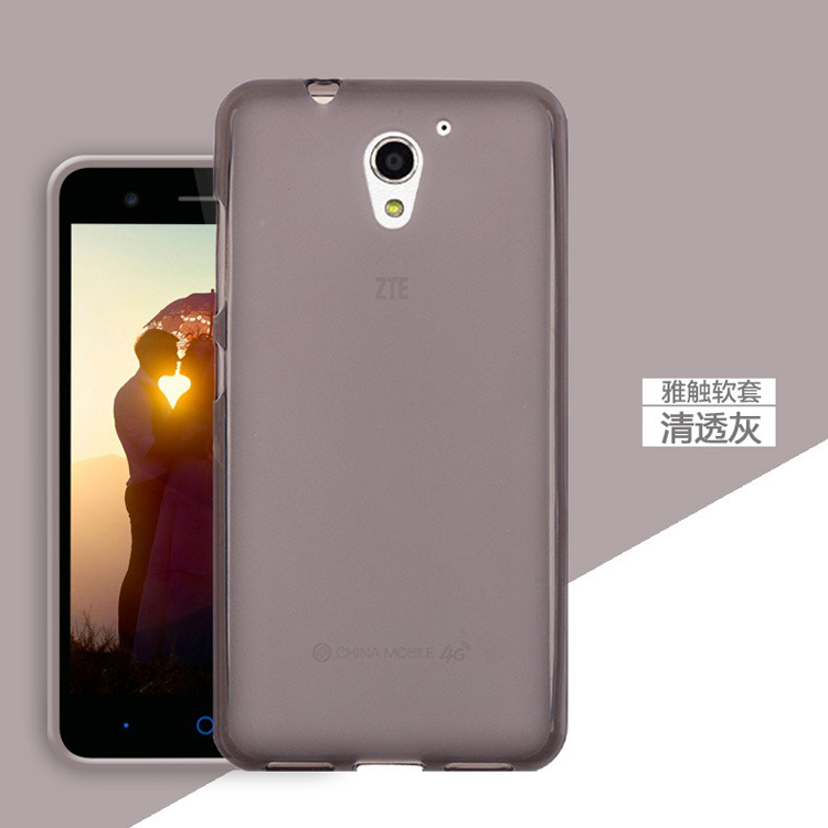 made withdrawal zte blade a510 cover for