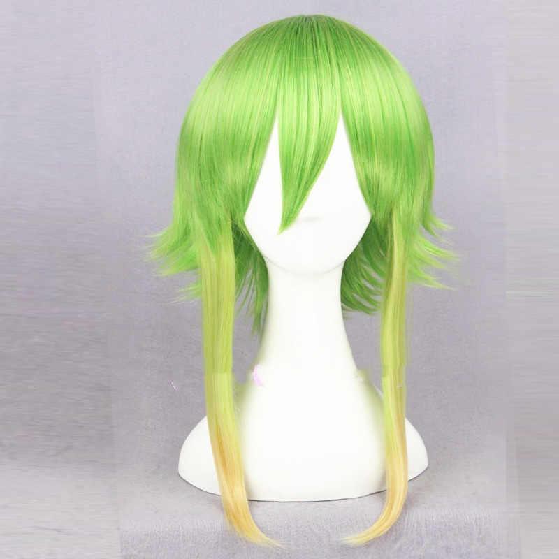 """Vocaloid Gumi Megpoid 35 cm/14 """"złoty zielony Ombre krótkie warstwowe puszyste włosy syntetyczne Cosplay peruki na imprezę + czapka z peruką"""