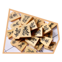 BSTFAMLY Japan Shogi Huang Yang Wooden Top grade chesspiece 40Pcs/Set International Folding Sho gi Chess Game Portable Gift LD12