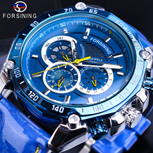 Forsining Men Watch Relogio Masculino Blue Automatic Date Leather Business Mechanical Clock Creative Military Army Wrist Watches ks automatic watch silver white black leather strap date month mechanical men business brand heren horloge wrist watches ks285