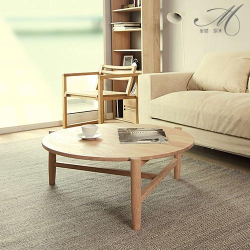 Ereli Manchester Natural Garden / Wood Furniture / White Oak Furnishings / White  Oak Coffee Table