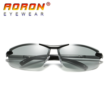 AORON Brand Photochromic Polarized Sunglasses Men Driving Anti Glare Goggles HD discolour Lens Sun Glasses Eyeglasses
