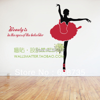 155x145cm Free Shipping Beauty In The Eyes Ballet Dancer Wall Sticker For Music School Classroom Training