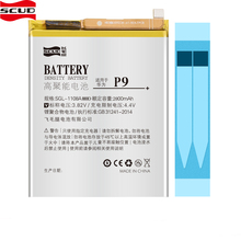 цена на SCUD Battery For HUAWEI P9 HUAWEI G9  Honor 5C Real Capacity 2800mAh With Retail Package Free Repair Machine Tools