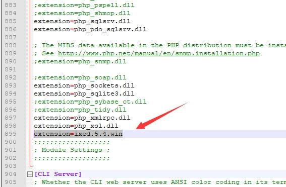 服务器安装SG11扩展多版本详细教程
