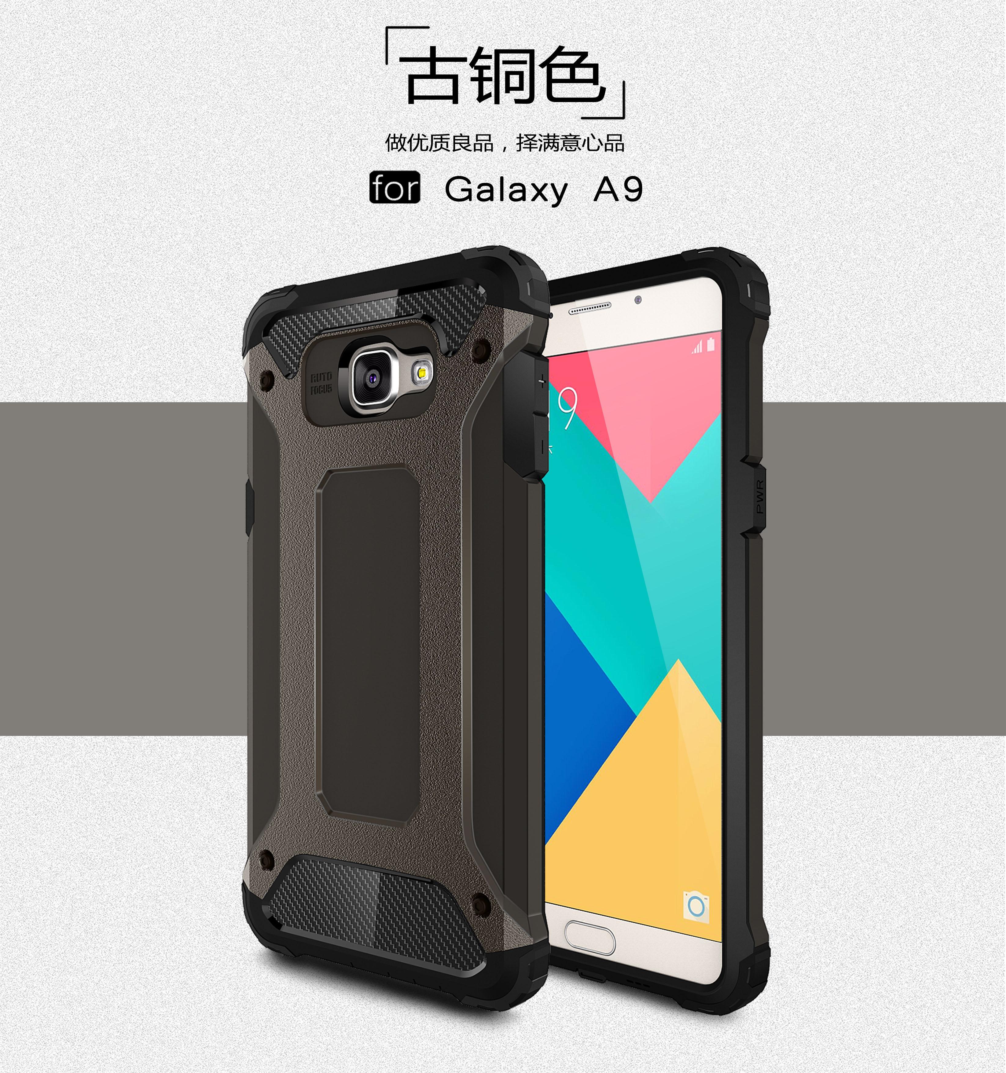 For Coque Samsung Galaxy A9 pro Case SM A910F Samsung ... Galaxy Star Pro Cover
