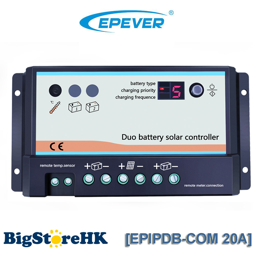 EPsolar EPIPDB-COM 20A Dual Battery Solar Controller 12V 24V Auto Optional Accessories for RVs, Caravans, Bus, Boats etc EPever