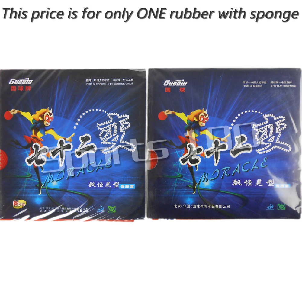 GuoQiu MIRACLE (Loop Type) Long Pimples Out Table Tennis PingPong Rubber With Sponge 2015 The New Listing Genuine