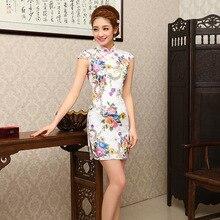 77c9f0b745 Elegance mujeres chino tradicional Vestido corto verano flor chino Qipao  vestido femenino Sexy bata Chinoise para fiesta Cosplay.