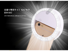 WILTEEXS Flash 36LED Photographic Lighting Dimmable Camera Photo/Studio/Video Photography Selfie Ring Light for iphone7 Samsung