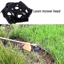 Mower Weeding Lawn Mower Head Garden Accessories Power Tools Lawn Mower Accessories Brush Cutter Garden Accessories Lawn Mower H