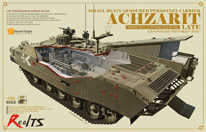 RealTS Meng model SS-008 1/35 ISRAEL HEAVY ARMOURED PERSONNEL CARRIER ACHZARIT plastic model kit [lmc 100110] экран с электроприводом lumien master control 229x305 см 146 matte white fiberglass черн кайма по периметру