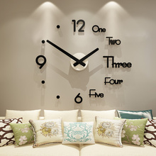 Acrylic Large Wall Clocks Modern Design