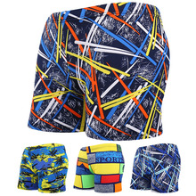 Men Multi Print Swimwear Elastic Swimming Trunks Beach Swim Short Briefs Surfing