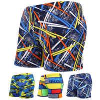 Men Multi Print Swimwear Elastic Swimming Trunks Beach Swim Short Briefs Surfing Summer Swimsuit Boxer Shorts