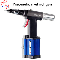 Портативный автоматические пневматические клепки пистолет m2312 клепки пистолет подходит для всех видов клепки гайки m3 ~ M12 1 шт.