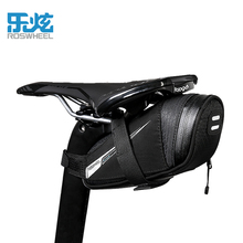 ROSWHEEL RACE series Road Bike bicycle saddle bag cycling seat pack accessories 0.4L/0.6L light weight water-resistant