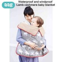 AAG Multi-purpose Baby Blanket Lamb Cashmere Waterproof Windproof Stroller Quilt Basket Bed Sofa Newborn 20