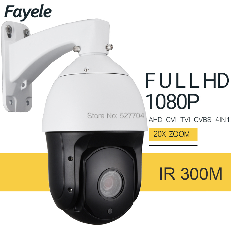 Outdoor CCTV Security 6 High Speed Dome PTZ Camera AHD 1080P 2MP CVI TVI CVBS 4IN1