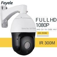 Наружного видеонаблюдения 6 высокое Скорость купольная ptz камера AHD 1080 P 2MP CVI TVI CVBS 4IN1 960 H аналоговый видеорегистратор IP66 36X зум IR 300 м коаксиал