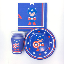 60pcs Captain America theme Kids gift Birthday Party Decoration Set for Event Supplies decoration