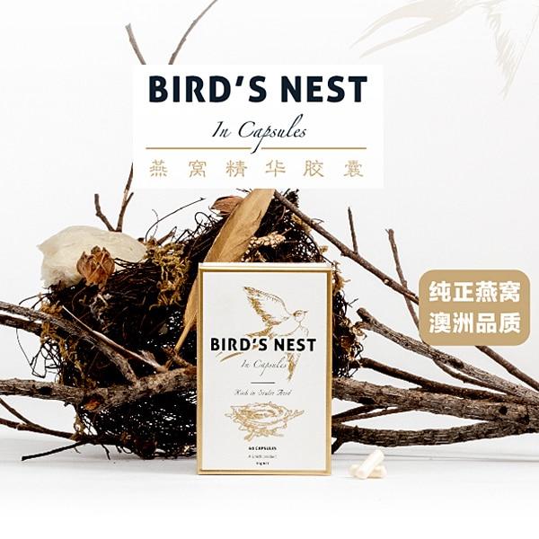 Australia Unichi Edible Bird's  3
