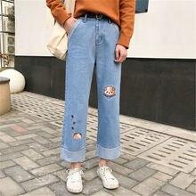 444e658d5925 Moda mujer Denim Pantalones 2018 Corea casual lindo Bordado chic Pantalones  alta cintura del Kpop Vaqueros calle Harajuku Pantal.