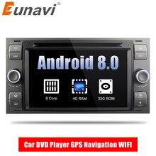 Eunavi 2 Din Android 8 0 Octa 8 Core font b Car b font DVD Player