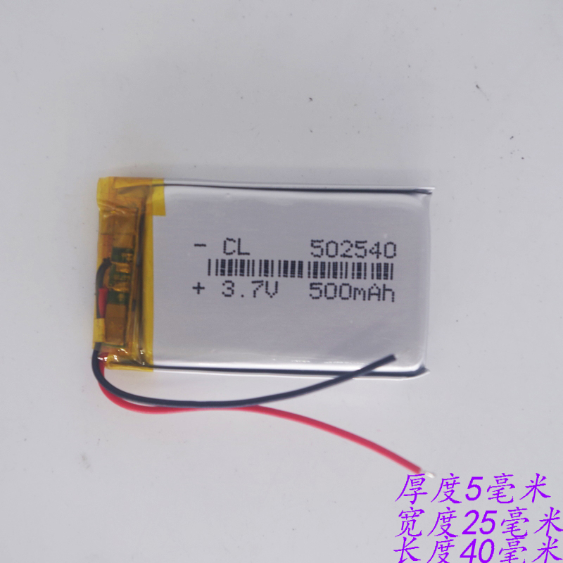 3.7v li po li-ion batteries lithium polymer battery 3 7 v lipo li ion rechargeable lithium-ion for 502540 tachograph image