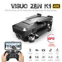 Visuo ZEN K1 GPS RC Drone avec 4K HD double caméra contrôle des gestes 5G Wifi FPV moteur sans brosse vol 28 minutes Dron VS F11 B4W SG906